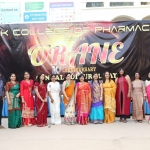 Annual-Day-Orane-2017-03