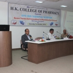 NATIONAL-SEMINAR-ON-RECENT-TRENDS-AND-INNOVATIONS-IN-PHARMACEUTICAL-SCIENCES-01